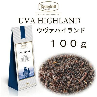 茶葉・ティーバッグ, 紅茶  100g 3