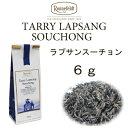 タリーラプサンスーチョン 6g【ロンネフ