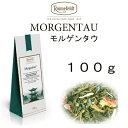 モルゲンタオ(モルゲンタウ)100g 【ロンネフェルト紅茶】アラブの高級ホテルでも人気 バラと緑茶の絶妙なコラボ