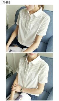 コットンレース丸襟ブラウス刺繍白シャツ長袖半袖