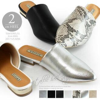 尖頭金屬拖鞋鞋騾子女性低跟涼鞋 pettanko pettanko 黑色 Python ts-1211