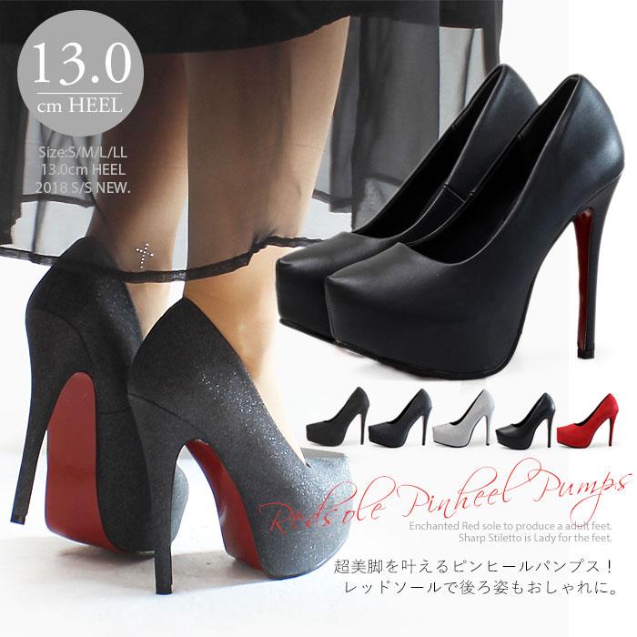 パンプス 黒 結婚式 ブラック レッドソール 超美脚 厚底 ピンヒール レディース 赤底 ハイヒール パーティ le-8001