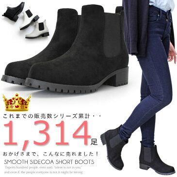 【売り切り特価!】サイドゴア ブーツ ショートブーツ シンプル ハイカット kk-6124