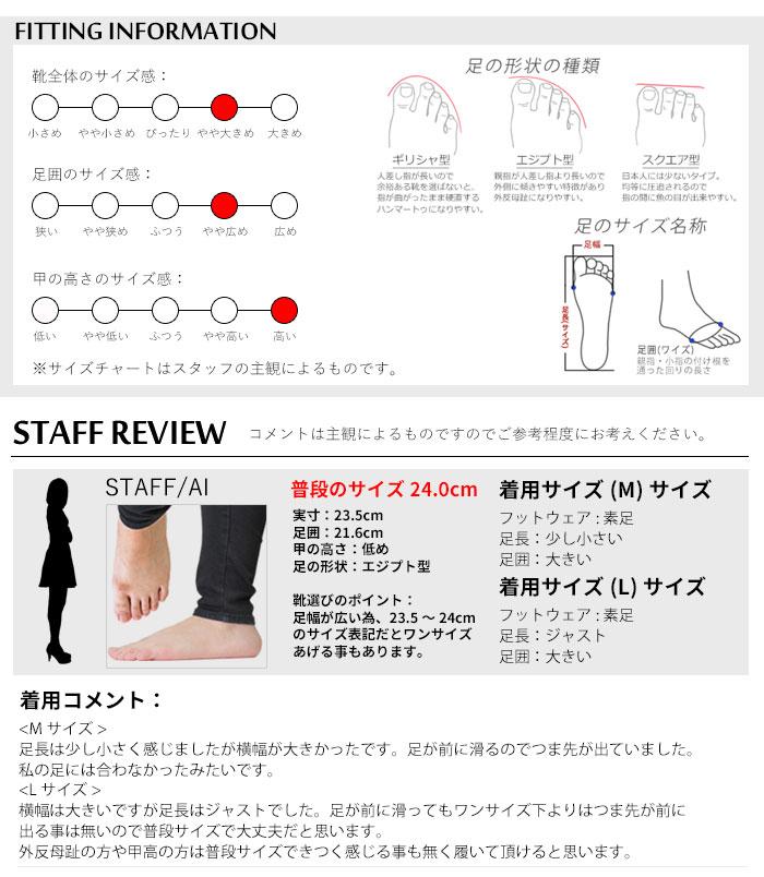 《サマーバーゲン!!¥3980→¥2999》ストラップ ウッドヒール サンダル レディース 厚底 歩きやすい 黒 ts-742