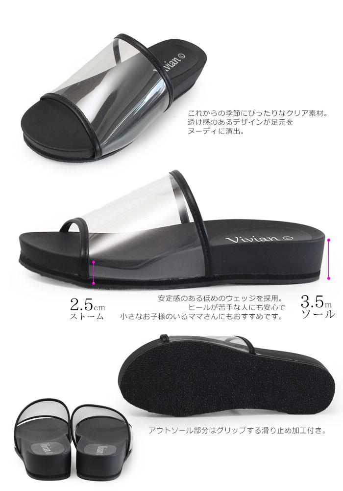 《サマーバーゲン!!¥3980→¥2999》クリア素材 オープントゥ 厚底 サンダル レディース 歩きやすい つっかけ ts-989