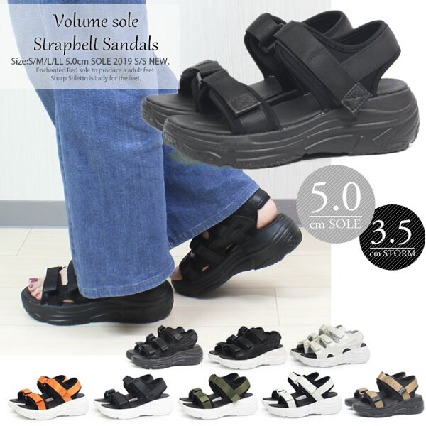 厚底サンダルレディース軽量歩きやすいスポーツサンダルダッドシューズtw-33660tw-33661