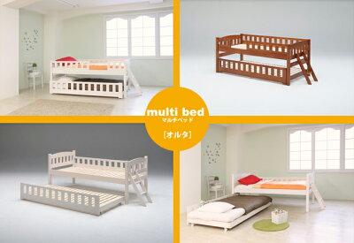 2段ベッドベッドツインベッドマルチベッド送料無料すのこ親子ベッド選べる4タイプブラウンホワイト
