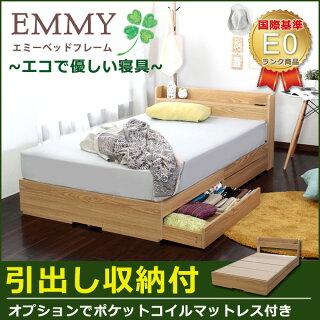【20日エントリーで10倍】ベッド シングルベッド セミダブルベッド ダブルベッド 引き出し収納 ベット シングル セミダブル ダブル 収納付き 木製ベッド コ...