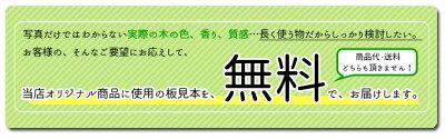 【送料無料】布団でも使える高さ4段調整すのこベッド選べる4サイズ&2カラーシングルセミダブルダブルクイーン商品名:檜スノコベッドグレーヌベッドフレームひのきベット
