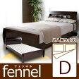 【送料無料】フェンネル3ベッド すのこベッド/ダブルサイズダブル ダブルベッド 木製ベッドフレーム(マットレス 別売)ダーク色ベッドフレーム