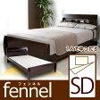 【送料無料】フェンネル3ベッド すのこベッド/セミダブルサイズセミダブル セミダブルベッド 木製ベッドフレーム(マットレス 別売)ダーク色ベッドフレーム