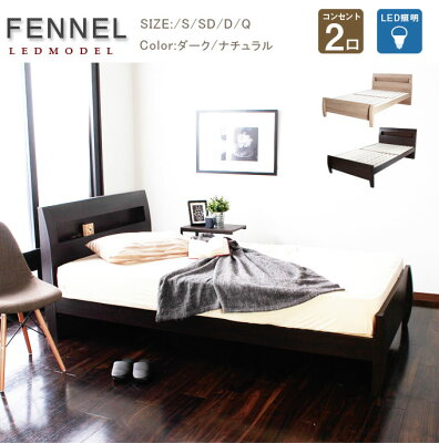 【送料無料】フェンネル3ベッドすのこベッド/シングルサイズシングルシングルベッド木製ベッドフレーム(マットレス別売)ダーク色