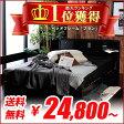 【26日エントリーで11倍】 【送料無料】引出付きベッド ベッドフレーム フラン2 シングルサイズ セミダブルサイズ ダブルサイズ クイーンサイズ LED照明 フラップテーブル コンセント付 ベッド