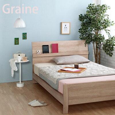 【送料無料】布団でも使える高さ4段調整すのこベッド選べる4サイズ2カラーシングルセミダブルダブルクイーン商品名:檜スノコベッドグレーヌベッドフレームひのきベット