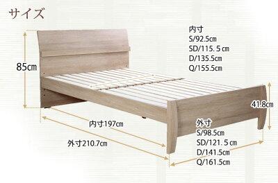 【送料無料】布団でも使える高さ4段調整すのこベッド選べる4サイズ2カラーすのこシングルセミダブルダブルクイーン商品名:檜スノコベッドグレーヌベッドフレームひのきベット