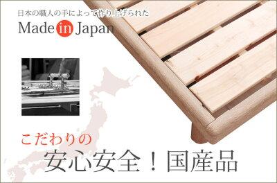 日本製国産すのこベッド選べる3サイズシングルサイズセミダブルサイズダブルサイズ選べるすのこ檜ひのきLVL商品名:アロマベッドフレーム(マットレス別売)