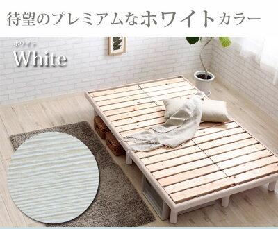 【エントリー10倍8日20時から】国産すのこベッド選べる3サイズシングルサイズ選べるすのこ檜ひのきLVL商品名:アロマベッドフレーム(マットレス別売)
