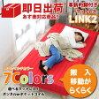 【あす楽】【送料無料】ベッド 脚付きマットレス シングル シングルサイズ選べる7カラー 選べるコイル2種類 ボンネル ポケットコイル【商品名】LINK2 脚付きマットレスベッド シングルサイズ