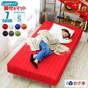 【送料無料】ベッド シングルベッド 脚付きマットレス シング...