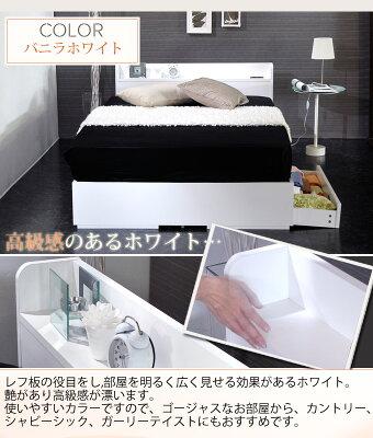 ベッド引き出し付シングルセミダブルダブル商品名:ラテベッドフレーム