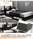 【マットレスセット】ラテ 収納ベッドセミダブルサイズ 選べるマットレス付棚 コンセント付き 引き出し付きブラック ホワイト