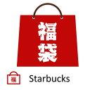 Starbucks スターバックス 福袋 タンブラー バック ペン コースター 水筒 ギフト マグカ ...