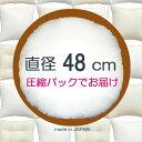 丸型ヌードクッション 48cm丸 丸型クッション本体  円形クッション中身丸クッション中材 Pillow Insert丸クッションカバー45〜48cm用本体直径48cm