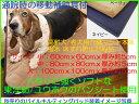 【数量限定】高齢犬用介護マット本体老犬用介護マット本体犬介護ベッド通院などの移動用補助具付き!撥水透湿機能生地床ずれ防止対応品サイズ中約80x80x5cm日本製