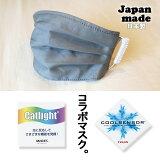 接触冷感マスククールセンサーキャットライト日本製