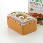 ヨシカワ 発酵食堂 漬物ポット SJ1910