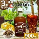 ポッカサッポロ お酒にプラス グレープフルーツ 540ml 瓶 12本入 〔果汁飲料〕