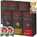 ネスプレッソ カプセル キンボ イタリア製 nespresso用 互換 kimbo コーヒー 3種 各2箱 計6箱 送料無料 ナポリ インテンソ アルモニア
