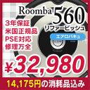 1万4,175円相当消耗品セットリファービッシュ未使用品500シリーズ新モデル【あす楽】14,175円分...