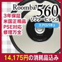 1万4,175円相当消耗品セットリファービッシュ未使用品500シリーズ新モデルエントリーで10倍【あ...