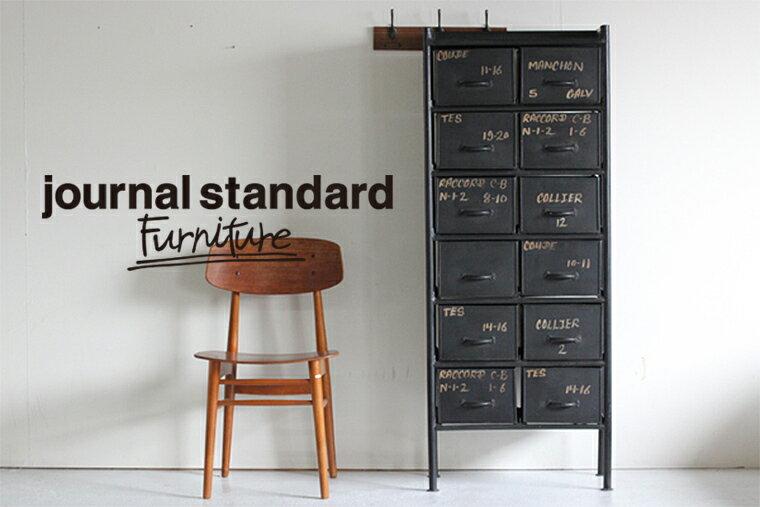 journal standard Furniture ジャーナルスタンダードファニチャー 家具 GUIDEL 12 DROWERS CHEST ギデル 12 ドロワーズチェスト タテ型