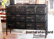 journalstandardFurnitureジャーナルスタンダードファニチャーGUIDEL12DROWERSCHESTWIDEギデル12ドロワーズチェストワイドヨコ型