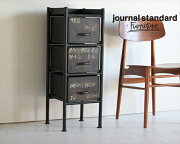 journalstandardFurnitureジャーナルスタンダードファニチャーGUIDEL3DROWERSCHESTギデル3ドロワーズチェスト