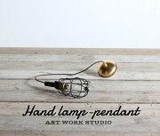 Handlamp-pendant
