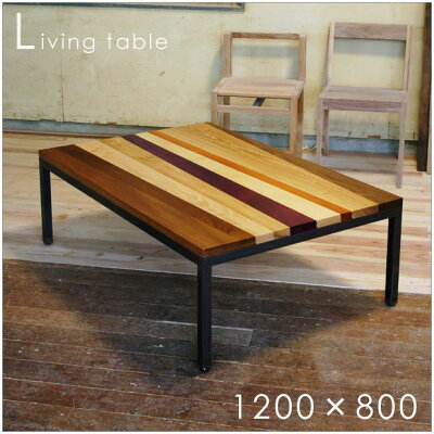   Noventa   120×80cm リビングテーブル 天然木 無垢材 スチールブラック 国産の究極のデ...