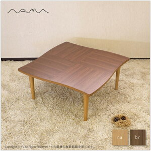 | Nami | W80cm コタツ ナラ突板 / ウォールナット ナチュラル / ブラウン  Room next オ...