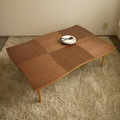 | Nami | W120cm コタツ ナラ突板 / ウォールナット ナチュラル / ブラウン  Room next ...