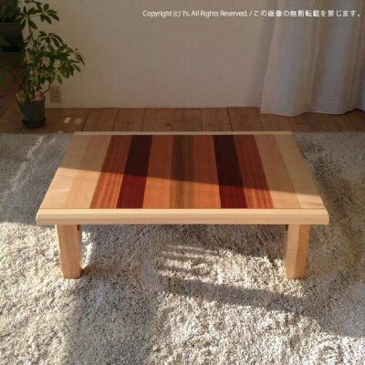 ローテーブル・北欧テイストのミッドセンチュリーモダンデザイン・木製ローテーブル折れ脚・座卓ちゃぶ台机和室にも合います・折り畳み式ローテーブル・幅150cmかわいい座卓