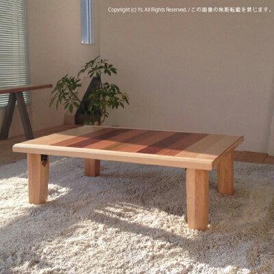150ローテーブル・北欧テイストのミッドセンチュリーモダンデザイン・木製ローテーブル折れ脚・座卓ちゃぶ台机和室にも合います・折り畳み式ローテーブル・幅150cmかわいい座卓
