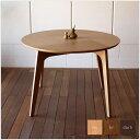 ・ファーブル 円形105 木製 ダイニングテーブル 直径 105cm ...