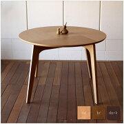 ダイニング テーブル ミッドセンチュリー オーガニックデザイン・ モダンリビング