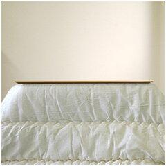 | nude | 185×185cm こたつ布団 ヌード ホワイト お気に入りのカバー(別売)とあわせてご...