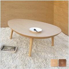 | Tamago | W110cm ローテーブル メープル ウォールナット ホットカーペットに最適ヒータ...