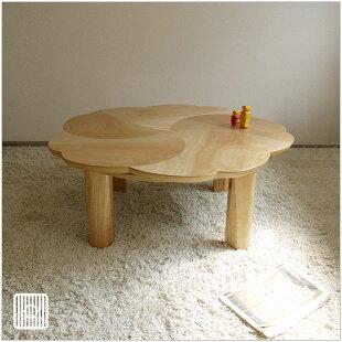 PETALコタツテーブル・ナチュラル色の90パイ円形(風車模様)こたつ・北欧ジャパニーズモダンなグッドデザイン