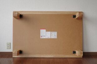 150ローテーブル・北欧テイストのミッドセンチュリーモダンデザイン・木製ローテーブル折れ脚・座卓ちゃぶ台机和室にも合います・折り畳み式ローテーブル・幅150cmかわいい座卓日本製