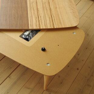 ・minon150木目5色こたつテーブル・かわいいデザインの天板・北欧テイストのジャパニーズモダンなデザイン・家具調こたつおしゃれ日本製のこたつ・長方形こたつコタツ長方形こたつ長方形・特許申請中特願2013−100036